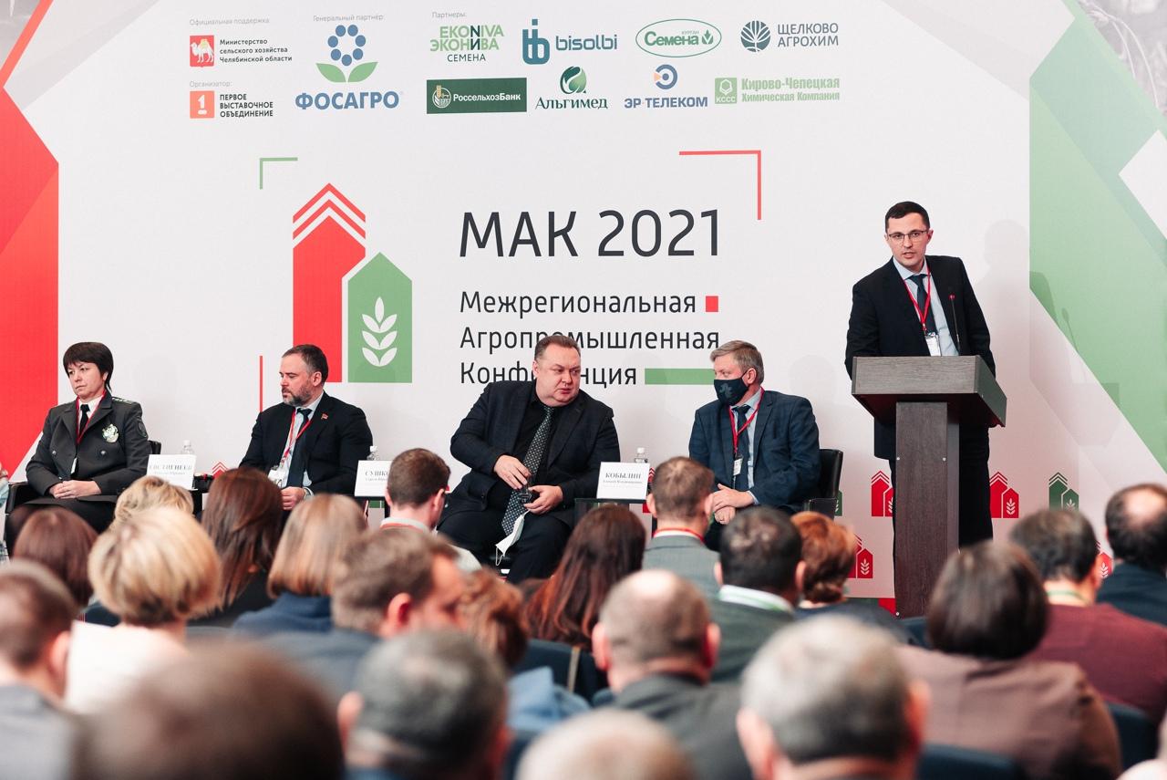 МАК-2021: первые итоги конференции