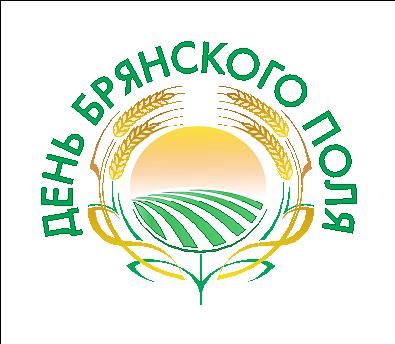 День поля Брянской области состоится 16-17 июля 2021 года