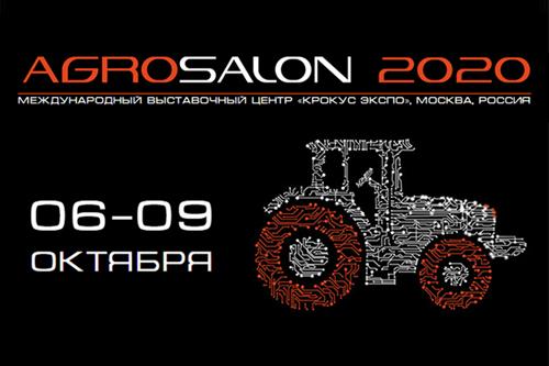 Новейший российский кормоуборочный комбайн будет представлен на выставке АГРОСАЛОН 2020