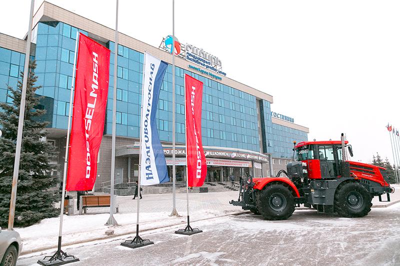 Агропромышленный форум Сибири состоится 18-20 ноября 2020 года